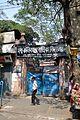 Entrance - Madhya Kolkata Balika Vidyalaya - 56 Surya Sen Street - Kolkata 2015-02-09 2287.JPG