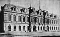 Escuela Militar 1903.jpg