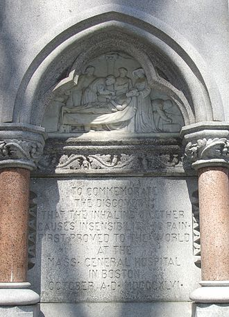Massachusetts General Hospital - Monument in Boston commemorating Morton's demonstration of ether's anesthetic use.