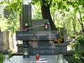 Eugeniusz Kwiatkowski grob.jpg