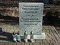 Evangelical cemetery in Tryl (9).jpg