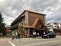 Everett Street, Bryson City, NC (32773043808).jpg