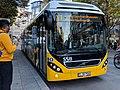 Expressbus X1 Wilhemsbau.jpg