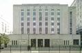 Exterior, Robert N.C. Nix Federal Building, Philadelphia, Pennsylvania LCCN2010718960.tif