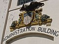 Exterior of administration building, Alcatraz Island (2005).jpg