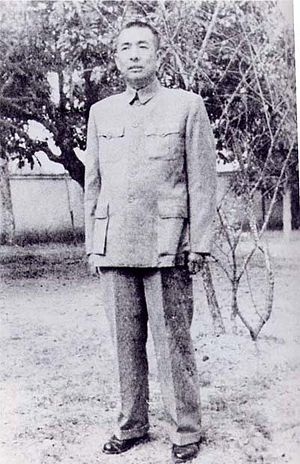 Tao Zhu - Tao Zhu in 1950s
