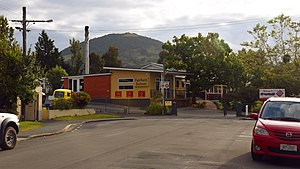 Fairfield School (Dunedin) - Photograph of Fairfield School entrance from Sickels Street.