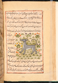 Faraḥ nāmah 078.png