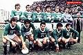 Ferro 1982.jpg