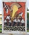 Ferrol - Barrio de Canido - Meninas - 040.jpg