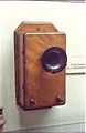 First Communication Wall Transmitter - Communication Gallery - BITM - Calcutta 2000 217.JPG