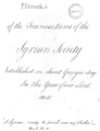 First minutes of the Palestine Association or Syrian Society (1805).png