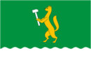 Drapeau de Beloretsk