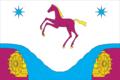 Flag of Kulunsky (Krasnoyarsk krai).png