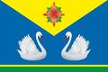 Flag of Kupino (Novosibirsk oblast).png