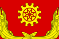 Flag of Mezhdurechenskoe (Chuvashia).png
