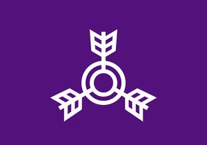 Miyakonojō - Image: Flag of Miyakonojo, Miyazaki
