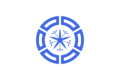 Flag of Muroran, Hokkaido.png
