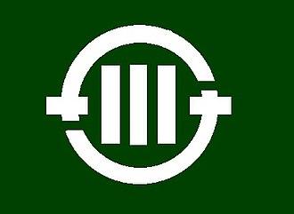 Namegawa, Saitama - Image: Flag of Namegawa Saitama