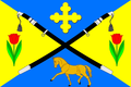 Flag of Zimovnikovskoe rural settlement.png