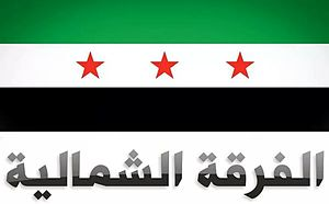 Free Syrian Army - Image: Flag of the Northern Division (Syrian rebel group)