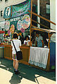 Flash Quickstep - U. Dist Street Fair 1993.jpg