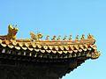 Flickr - archer10 (Dennis) - China-6241.jpg