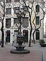 Font de la plaça Sant Miquel P1080785.jpg