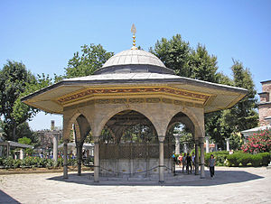 Shadirvan - A fountain (şadırvan) for ritual ablutions in front of Hagia Sophia, Istanbul