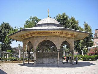 Shadirvan - A fountain (şadırvan) for ritual ablutions in front of Hagia Sophia, Istanbul