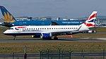 Frankfurt Airport IMG 6321 (34738266146).jpg