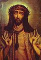 Frei Ricardo do Pilar - Senhor dos Martírios, c. 1690.jpg
