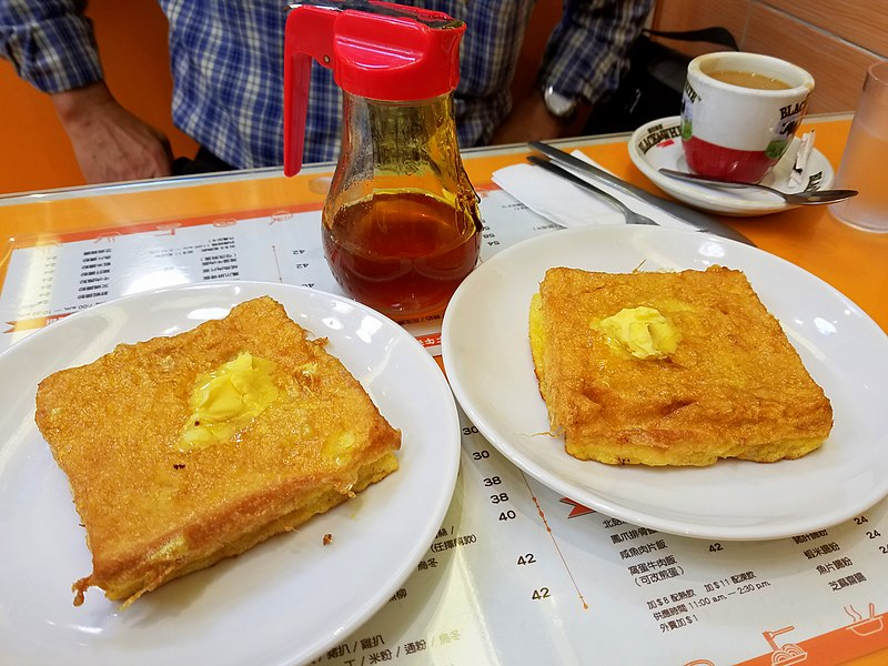 File:French toast - Hong Kong - 20180421 151601.jpg