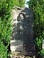 Friedhof Mauer Grab Winkelmann.jpg
