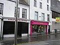 Fudge, Strabane - geograph.org.uk - 1192952.jpg
