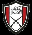 Fujairah Coat of Arms.png