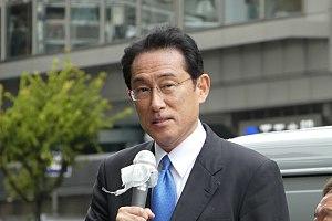 Fumio Kishida October 2017