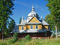 Gładyszów, Cerkiew Wniebowstąpienia Pańskiego, widok od strony południowej.jpg