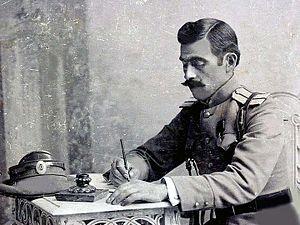 Giorgi Mazniashvili - Giorgi Mazniashvili in the early 1900s