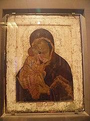 Notre Dame au don