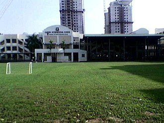 Garden International School - The Kuala Lumpur Campus in 2005