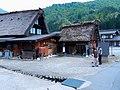 Gasshozukuri Farmhouses of Shurakawa-go 白川鄉合掌村 - panoramio.jpg