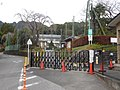 Gate of Shiroyama West Elementary School.jpg