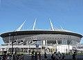 Gazprom-Arena.jpg