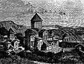 Gelati monastery (Roskoschny, 1884).JPG