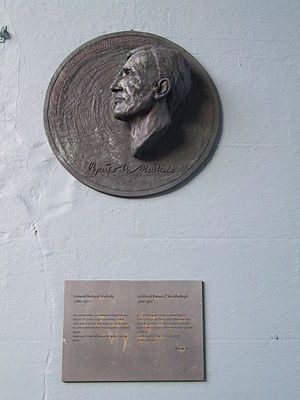 Collins Barracks, Dublin - Bronze relief and plaque commemorating General Richard Mulcahy at Collins Barracks.