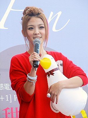 Genie Chuo - Chuo at an autograph-signing event on 9 January 2010