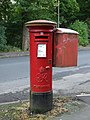 George 6th pillar box - geograph.org.uk - 996831.jpg