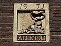 Gevelsteen ALLE TIJD, Oudezijds Achterburgwal 210, Amsterdam.JPG