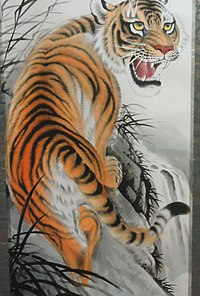 Gfp-chinese-style-tiger-drawing
